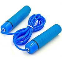 Скакалка Zelart скоростная с подшипн. и PVC жгутом -2,8м, d-5мм
